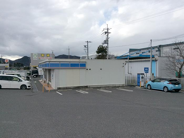 ローソン 五個荘簗瀬店駐車場の急速スタンド