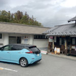 多賀大社参拝者駐車場の急速スタンド