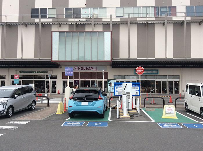 イオンモール京都五条充電スタンド