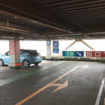 滋賀のアル・プラザ近江八幡急速充電スタンド