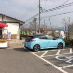 道の駅あぐりの郷栗東の急速充電スタンド